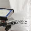 industrial inkjet printer australia