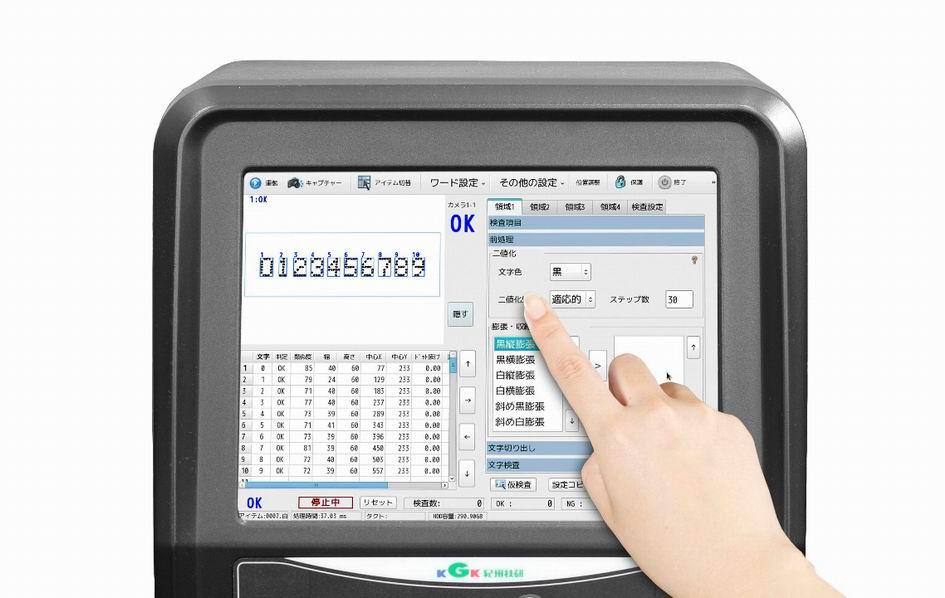 Kgk Pk410 Print Inspection System Printmate Australia